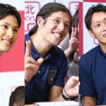 ビーコルが、港北 TOKYU S.C.で選手ふれあい撮影会イベントを開催!