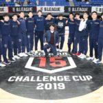 横浜ビー・コルセアーズU15、2018年度チームのラストゲームを取材!
