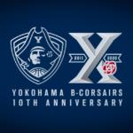 横浜ビー・コルセアーズの2020-21シーズンが始動!