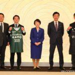 ビーコルとエクセレンスが林文子横浜市長を表敬訪問 横浜がBリーグ2クラブ時代へ